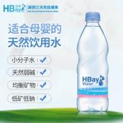 新西兰进口 HBay 霍克斯湾弱碱饮用水 500ml*24瓶