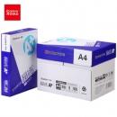 Comix 齐心 晶纯A+ A4复印纸 80g 500张/包 5包装79元(粉丝价)