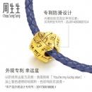周生生(Chow Sang Sang) Charme串珠系列 89564C 幸运星转运珠1070元