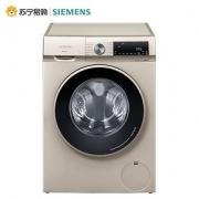 SIEMENS/西门子WN54A2X30W 10kg公斤 家用洗烘一体变频滚筒洗衣机4799元
