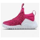 Adidas 阿迪达斯 B96350 儿童海马训练鞋129元
