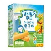 Heinz 亨氏 婴儿牛奶谷物磨牙棒 64g *3件49.5元(合16.5元/件)