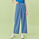 GIORDANO 佐丹奴 13420203 女士阔腿九分牛仔裤 低至74.9元¥75