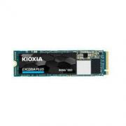 KIOXIA 铠侠 EXCERIA PLUS 极至光速 NVMe SSD固态硬盘 2TB3299元