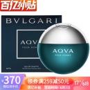 京东PLUS会员:BVLGARI 宝格丽 Aqva Pour Homme Marine 海蓝 男士淡香水 EDT 100ml 299元包邮包税(需用券)¥299
