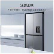 WAHIN 华凌 BCD-445WSPZH 风冷变频 十字对开门冰箱 445升3199元