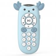 PETTY 多功能遥控器早教玩具 14.9元包邮(需用券)