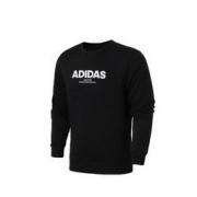 adidas 阿迪达斯 CZ9075 男士卫衣