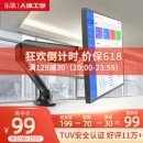 Loctek 乐歌 DLB502 显示器支架99元包邮(满减)