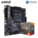 AMD 锐龙 R5 3500X CPU处理器 + 华硕 TUF B450M PRO 主板 1239元包邮(双重优惠)¥1239