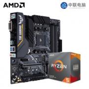 AMD 锐龙 R5 3500X CPU处理器 + 华硕 TUF B450M PRO 主板 1239元包邮(双重优惠)