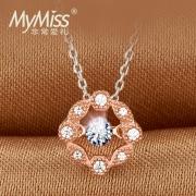 Mymiss MT-0229 人工锆石925银吊坠 98元包邮(需用券)¥98
