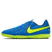 Nike 耐克 LEGEND 8 CLUB TF 男女 足球鞋 AT6109