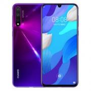 HUAWEI 华为 nova 5 Pro 智能手机 8GB+128GB2199元