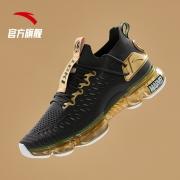 6日0点: ANTA 安踏 漫威联名 marvel 91925501F 男款SEEED跑鞋