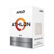 AMD 速龙 3000G 盒装CPU处理器369元