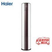 Haier 海尔 KFR-72LW/09EDS23A 立式空调 3匹4299元