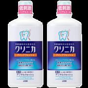 日本原装进口 狮王 齿力佳 酵素漱口水450ml*2瓶 无酒精 低刺激