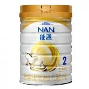 88VIP:Nestlé 雀巢 能恩 较大婴儿配方奶粉 2段 900g 143.45元包邮¥143