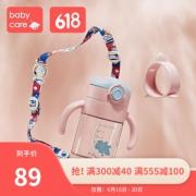 babycare 婴儿带手柄吸管学饮杯
