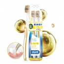 Oral-B 欧乐-B 金丝深洁超细软毛牙刷 2支 *7件65.45元(需用券,合9.35元/件)