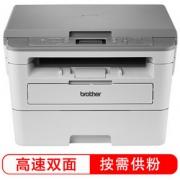 brother 兄弟 DCP-B7500D 黑白激光多功能一体机1399元