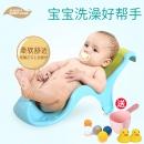Babyyuga  宝贝时代  宝宝浴盆支架 25元包邮¥25