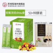 韩国进口 天地阳 6年根高丽红参酵素人参液 10mlx30袋+黑蒜红参液50mlx2袋