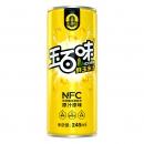 玉百味 NFC鲜榨玉米汁饮料  245ml*3瓶9.9元包邮
