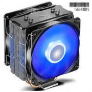 DEEPCOOL 九州风神 玄冰400双刃 CPU风冷散热器129元