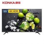 KONKA 康佳 LED55P7 55英寸 4K 液晶电视1299元