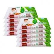 巧倩(QIAOQIAN)卫生湿巾10连包100片