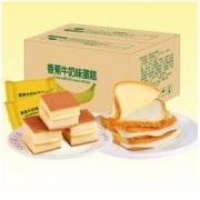 哆啦甜心 香蕉牛奶蛋糕 400g14.9元