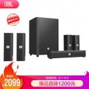 JBL CINEMA325 音箱 音响 5.1声道 家庭影院套装2099元包邮
