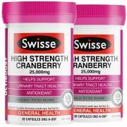 88VIP:Swisse 斯维诗 高浓度蔓越莓精华胶囊 30粒*2瓶 112.1元含税包邮(多重优惠)