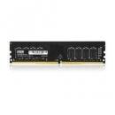 KLEVV 科赋 CJR颗粒 8GB DDR4 2666 台式机内存条169元