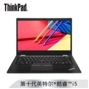 ThinkPad New S2 2020款 2020款 13.3英寸笔记本电脑(i5-10210U、8GB、512G 增强型固态硬盘丨01CD)黑色4999元