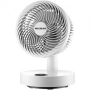 美菱 空气循环扇 涡轮对流台扇39元包邮持平历史低价