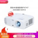 ViewSonic 优派 PX747-4K 投影仪5499元包邮(需用券)