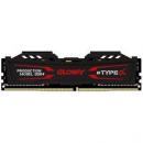 GLOWAY 光威 TYPE-α系列 石墨灰 DDR4 2666MHz 台式机内存 16GB329元