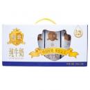 88VIP:三元 极致全脂纯牛奶 250ml*12盒 *4件 152.38元包邮(多重优惠)¥152