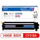 G&G 格之格 CF218A 大容量打印机硒鼓 单只装 *3件155.6元包邮(需用券,合51.87元/件)