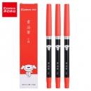 Comix 齐心 EB1212 小楷秀丽 新毛笔 3支装 黑色 *5件36.25元(拍下立减,合7.25元/件)