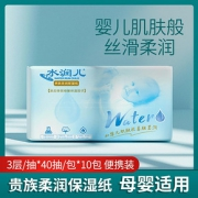 WATER RUN CHILD 水润儿 婴儿超柔保湿纸巾 40抽 10包 *4件