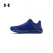 6日0点: 安德玛 3021927 HOVR Infinite 男款芯片跑步鞋