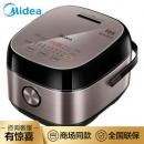 Midea 美的 MB-HS4075 电饭煲 4L469元包邮(拍下立减)