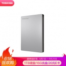 TOSHIBA 东芝 Canvio slim系列 USB3.0 移动硬盘 2TB429元包邮