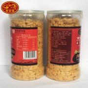 中华老字号 黄金香 油酥肉松 200g*2罐25.9元6.1狂欢价