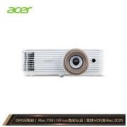 acer 宏碁 V7500+ 全高清家用投影仪3766元