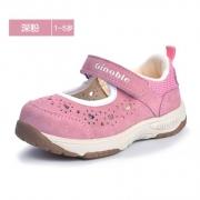ginoble 基诺浦 婴儿学步鞋 低至133.2元(需用券)
